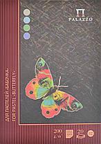 """Планшет для пастели """"Бабочка"""" A4 20 листов /4 цвета/"""