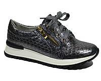 Супер модные туфли для девочки подростка, KLF. Bessky silver, 32-37, фото 1
