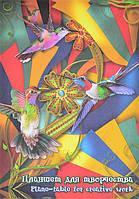 Планшет для творчества 'Калейдоскоп A4 20 листов /4 цвета/