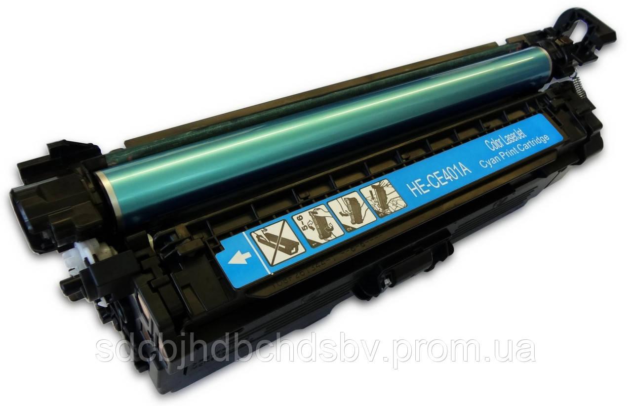 Картридж HP CE401A, 201A для HP LaserJet Pro 500 M570dn, LaserJet Pro 500 M575f, LaserJet Pro 500 M570dw