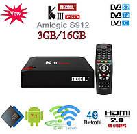 KIII PRO DVB S2/T2/C - мощная 8-ми ядерная UltraHD ТВ приставка-тюнер, Android 7.1.1