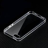 Прозрачный тонкий силиконовый чехол для iPhone 5/5s