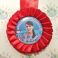 Медаль Лучшая учительница с фотографией