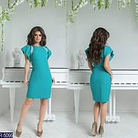 Платье женское норма недорого в Украине России интернет-магазин р. 42-46
