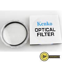 Ультрафиолетовый - защитный светофильтр Kenko UV - 77 mm