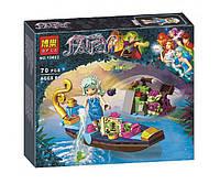 Конструктор Bela серия Fairy 10692 Встреча Наиды с гоблином-воришкой (аналог Lego Elves 41181)