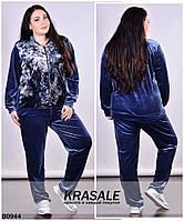Велюровый женский прогулочный костюм брюки и кофта Размеры: 50, 52, 54, 56, 58, 60