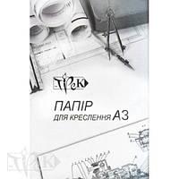 Папка для черчения А3 (29,7х42 см) ватман 180 г/м.кв. 10 листов «Трек» Украина
