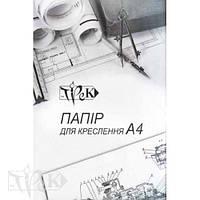 Папка для черчения А4 (21х29,7 см) ватман 180 г/м.кв. 10 листов «Трек» Украина