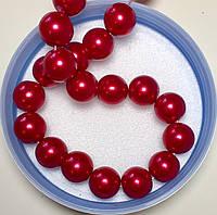 Жемчуг стеклянный красный 10мм