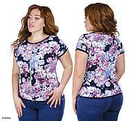 027be02d0c7 Женская блузка