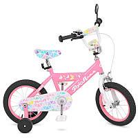 Детский двухколесный велосипед Butterfly 2 L14131 Profi, 14 дюймов розовый