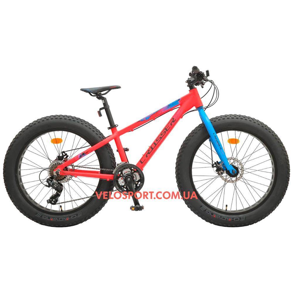 Фэтбайк Crosser Fat Bike 24 дюймов