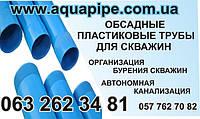 Бурение скважин на воду в Харьковской области
