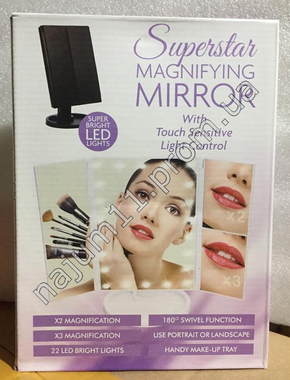9f57c6e83075 Зеркало для макияжа с LED подсветкой Superstar MAGNIFYING MIRROR ...