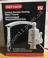 Проточный водонагреватель Delimano
