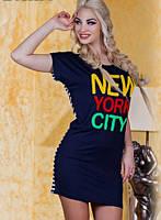 Платье Нью-Йорк норма  р7054, фото 1