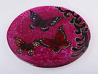 Блюдо декоративное бабочки 28 см Lefard 487-030