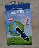 Экономайзер Fuel Shark, прибор для экономии топлива Фюл Шарк