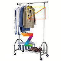 """Стойка для одежды хромированная """"LUX"""" (длина перекладины 120 см)"""