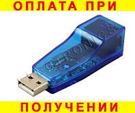 Внешняя USB cетевая карта (Ethernet LAN адаптер)