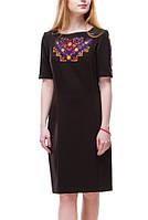 Платье Мира ТМ Берегиня (Платья с вышивкой в украинском стиле)