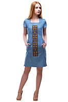 Платье Орнамент (джинс) ТМ Берегиня (Платья с вышивкой в украинском стиле)
