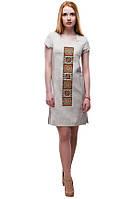 Платье Орнамент (лен) ТМ Берегиня (Платья с вышивкой в украинском стиле)