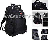 Швейцарский городской рюкзак - SwissGear 8810 с AUX,USB +дождевик