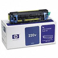 Fuser Kit C4156A для CLJ 8500/8550 series