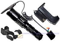 Аккумуляторный подствольный Фонарь BAILONG Police BL-Q01A (1000w) Диод Cree XR-E Q5