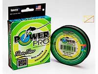 Нить плетенка Power Pro 100м 0.28
