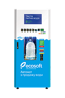 Автомат по производству воды Ecosoft КА-250