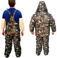 Костюм Зимний Охота-Рыбалка,Теплый костюм из мембранной ткани Alova (штаны-полукомбинезон)