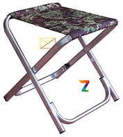 Стульчик складной туристический, алюминиевый кемпинговый стул 'БОГАТЫРЬ'