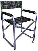 Кресло раскладное рыбацкое алюминиевое, стул туристический 'КАРПОВИК'