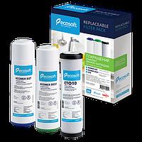Комплект картриджей Ecosoft улучшенный для тройных фильтров, фото 1
