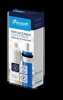 Комплект картриджей 4-5 Ecosoft для фильтров обратного осмоса