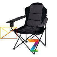 Кресло раскладное рыбацкое , стул туристический 'Мастер -карп'