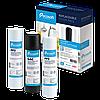 Комплект картриджей Ecosoft 1-2-3 для фильтров обратного осмоса