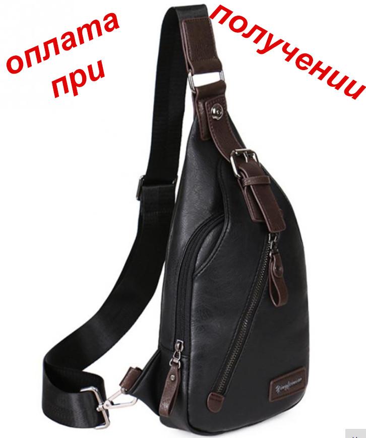 1ba639bb4441 Мужская чоловіча спортивная кожаная сумка барсетка рюкзак через плечо  бананка NEW