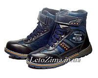 Зимние ботинки для детей и подростков