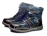 Зимние ботинки для детей и подростков р.33 стелька 22см, фото 2