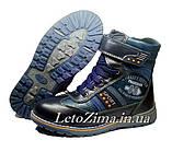 Зимние ботинки для детей и подростков р.33 стелька 22см, фото 3