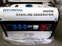 Генератора бензинового HYUNDAI 8500W