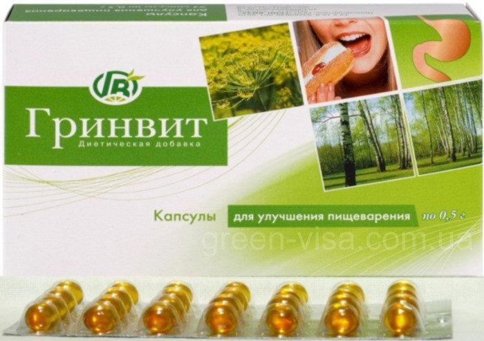 Капсулы для улучшения пищеварения «Гринвит» №84