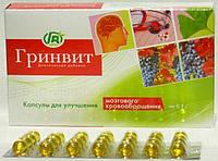 Капсулы для улучшения мозгового кровообращения «Гринвит» №84