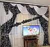 Комплект для гостиной, спальни на карниз 3 метра