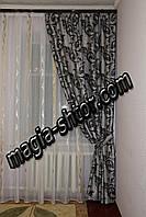 Комплект штор. Блэкаут светонепроницаемая двусторонняя ткань, фото 1