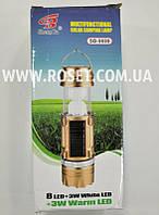 Туристический фонарь кемпинговый Solar Camping Lamp Lantern SB-9699